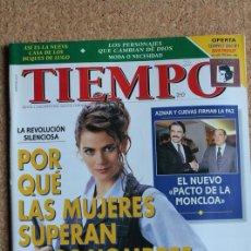 Coleccionismo de Revista Tiempo: REVISTA TIEMPO. N. 757. 4 DE NOVIEMBRE DE 1996. POR QUE LAS MUJERES SUPERAN A LOS HOMBRES. Lote 240825440