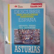 Coleccionismo de Revista Tiempo: DESCUBRIR ESPAÑA - ASTURIAS. Lote 261302465