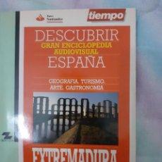 Coleccionismo de Revista Tiempo: DESCUBRIR ESPAÑA - EXTREMADURA. Lote 261302620
