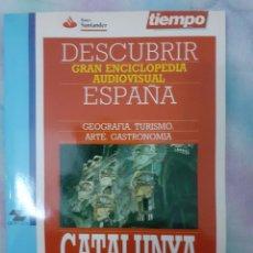 Coleccionismo de Revista Tiempo: DESCUBRIR ESPAÑA - CATALUNYA. Lote 261302760