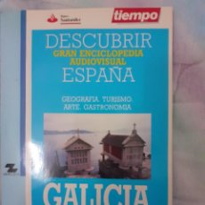 Coleccionismo de Revista Tiempo: DESCUBRIR ESPAÑA - GALICIA. Lote 261302825