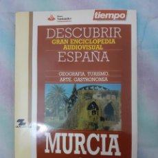 Coleccionismo de Revista Tiempo: DESCUBRIR ESPAÑA - MURCIA. Lote 261302885