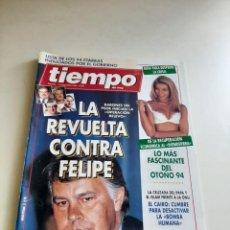 Coleccionismo de Revista Tiempo: TIEMPO. Lote 262999610