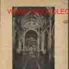 Coleccionismo de Revistas y Periódicos: EL PATRIARCA. SUPLEMENTO DEL BOLETIN OFICIAL DEL ARZOBISPADO DE VALENCIA AGOSTO 1957. Lote 13318946