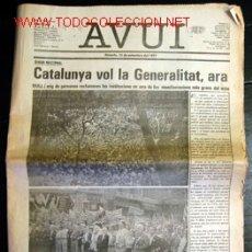 Coleccionismo de Revistas y Periódicos: AVUI - 13 SETEMBRE 1977 - DIADA NACIONAL. Lote 23096584