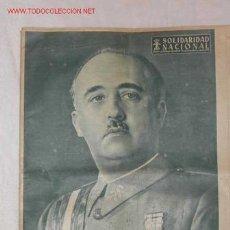 Coleccionismo de Revistas y Periódicos: SOLIDARIDAD NACIONAL, DOMINGO 17 DE JULIO DE 1955. Lote 11478464