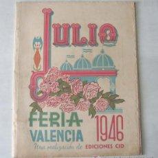 Coleccionismo de Revistas y Periódicos: REVISTA JULIO - FERIA DE VALENCIA 1946. Lote 21422888
