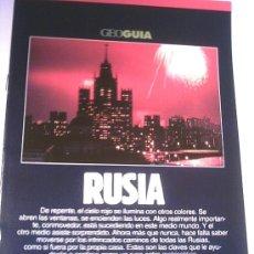 Coleccionismo de Revistas y Periódicos: GEO GUIA - RUSIA - 1991. Lote 4455157