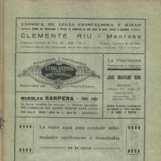 Coleccionismo de Revistas y Periódicos: BOLETIN DE MANRESA. 1930. NUM 2. PUBLICIDAD DE AGUA IMPRERIAL. CALDAS DE MALAVELLA.. Lote 4663506