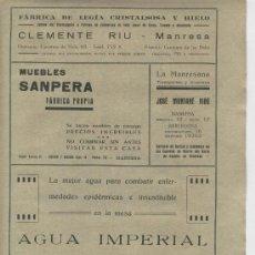 Coleccionismo de Revistas y Periódicos: BOLETIN DE MANRESA. 1930. NUM 4. PUBLICIDAD DE AGUA IMPERIAL. CALDAS DE MALAVELLA.. Lote 4663538