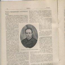 Coleccionismo de Revistas y Periódicos: REVISTA IBERICA. 212. AÑO 1918. FIDEL FITA Y COLOMER. ARENYS DE MAR.MINA PUERTOLLANO. FABRICA VIANA.. Lote 22301054
