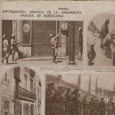 Coleccionismo de Revistas y Periódicos: REVISTA 1931 HUELGA EN BARCELONA HISTORIA DEL SOCIALISMO ESPAÑOL ISLA HIERRO HERCULES VICTORIA KENT. Lote 21460970