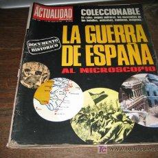 Coleccionismo de Revistas y Periódicos: ACTUALIDAD 1 JULIO 1971 Nº 1017. Lote 6549847