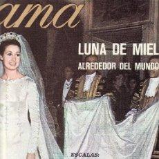 Coleccionismo de Revistas y Periódicos: AMA MARZO 1972 Nº 295. EN PORTADA LUNA DE MIEL ALREDEDOR DEL MUNDO.. Lote 23714750