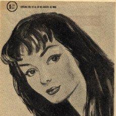 Coleccionismo de Revistas y Periódicos: MARISOL Nº82 (EL SEMANARIO DE LA MUJER), 1955. Lote 7643267