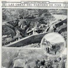 Coleccionismo de Revistas y Periódicos: FOIX 1912 PANTANO HOJA REVISTA. Lote 17663994