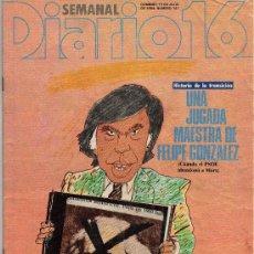 Coleccionismo de Revistas y Periódicos: SEMANAL DE DIARIO 16. Lote 8647643