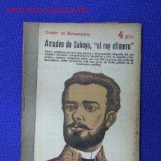 Coleccionismo de Revistas y Periódicos: REVISTA NOVELAS Y CUENTOS. Lote 1185739