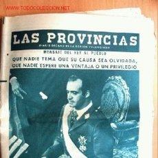 Coleccionismo de Revistas y Periódicos: LAS PROVINCIAS DOMINGO 23 NOVIEMBRE 1975. PROCLAMACIÓN DEL REY JUAN CARLOS I. Lote 17681694