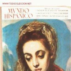 Coleccionismo de Revistas y Periódicos: MUNDO HISPANO NÚMERO 109 - AÑO 1957 - 25 X 35 CM - 64 PÁGINAS. Lote 25868249