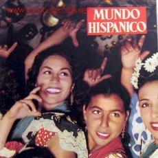 Coleccionismo de Revistas y Periódicos: MUNDO HISPANICO Nº 125 AGOSTO 1958 PALAFOX EN ZARAGOZA Y OTROS REPORTAJES PUBLICIDAD ÉPOCA. Lote 1825107