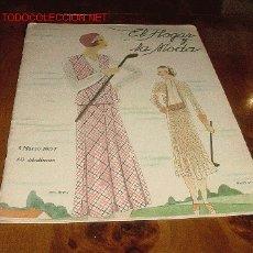 Coleccionismo de Revistas y Periódicos: REVISTA DE MODA , EL HOGAR Y LA MODA 1931. Lote 1884286