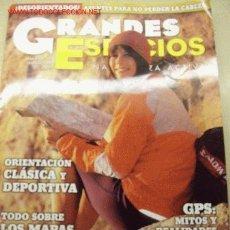Coleccionismo de Revistas y Periódicos: REVISTA GRANDES ESPACIOS Nº 108 (FEBRERO 2006). ESPECIAL ORIENTACIÓN. Lote 2400633