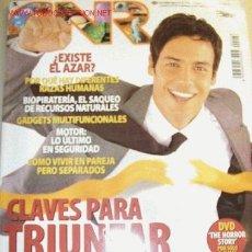 Coleccionismo de Revistas y Periódicos: REVISTA CNR Nº 68 (OCTUBRE 2002). Lote 2400637