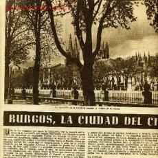 Coleccionismo de Revistas y Periódicos: REVISTA 1958 MONTSERRAT BURGOS PUBLICIDAD CACAOLAT CERVEZA DAMM COLMILLO DE ELEFANTE EN MANRESA. Lote 2482421