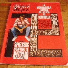 Coleccionismo de Revistas y Periódicos: LA VERDADERA HISTORIA DE LA LISTA DE SCHINDLER. ESPERANZA CAMPUZANO. ÁNGELES CASO.. Lote 8571932