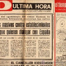 Coleccionismo de Revistas y Periódicos: PERIODICO NUEVO DIARIO 7 ABRIL DE 1968, EL TRIUNFO DE MASSIEL Y POSTER. Lote 26772013