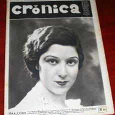 Coleccionismo de Revistas y Periódicos: CRONICA - 28 ENERO 1934 - MINA BATISTA REINA DE LAS MODISTAS DE ZARAGOZA, MAE WEST ........ Lote 11904606