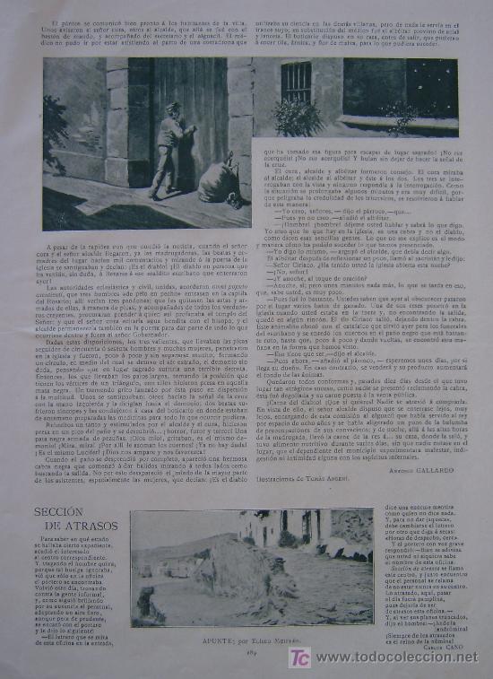 Coleccionismo de Revistas y Periódicos: AL ACECHO POR TOMAS MUÑOZ LUCENA (GRANADA BARONESA DE WILSON) - Foto 2 - 27224271