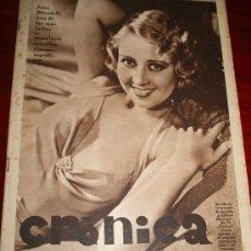 Coleccionismo de Revistas y Periódicos: CRÓNICA - 30 SEPTIEMBRE 1934 - JOAN BLONDELL, BIARRITZ, LA FERIA DE VALLADOLID, ........... Lote 11891909