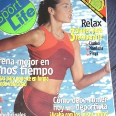 Coleccionismo de Revistas y Periódicos: REVISTA SPORT LIFE Nº 51, JULIO 2003. ENTRENA MEJOR EN MENOS TIEMPO, ENTRE OTROS ARTICULOS.. Lote 10808525