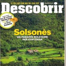 Coleccionismo de Revistas y Periódicos: DESCOBRIR CATALUNYA. Nº 125, 10-2008. REVISTA MENSUAL O BIMESTRAL. EN CATALÀ. Lote 20013090
