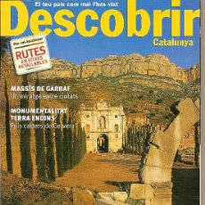 Coleccionismo de Revistas y Periódicos: DESCOBRIR CATALUNYA. Nº 65, 05-2003. REVISTA MENSUAL O BIMESTRAL. EN CATALÀ. Lote 11538783