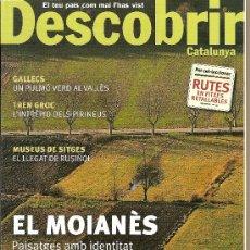 Coleccionismo de Revistas y Periódicos: DESCOBRIR CATALUNYA. Nº 63, 03-2003. REVISTA MENSUAL O BIMESTRAL. EN CATALÀ. Lote 11538840