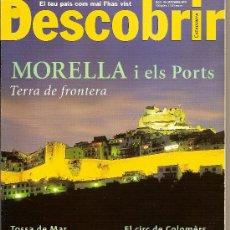 Coleccionismo de Revistas y Periódicos: DESCOBRIR CATALUNYA. Nº 46, 09-2001. REVISTA MENSUAL O BIMESTRAL. EN CATALÀ. Lote 17833772