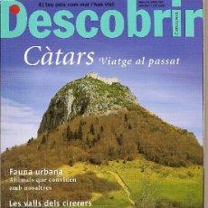 Coleccionismo de Revistas y Periódicos: DESCOBRIR CATALUNYA. Nº 42, 04-2001. REVISTA MENSUAL O BIMESTRAL. EN CATALÀ. Lote 11539462