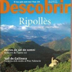 Coleccionismo de Revistas y Periódicos: DESCOBRIR CATALUNYA. Nº 39, 01-2001. REVISTA MENSUAL O BIMESTRAL. EN CATALÀ. Lote 11539567