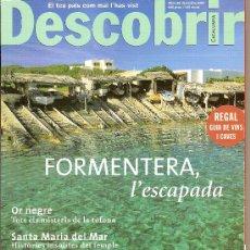 Coleccionismo de Revistas y Periódicos: DESCOBRIR CATALUNYA. Nº 38, 12-2000. REVISTA MENSUAL O BIMESTRAL. EN CATALÀ. Lote 11539600