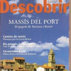 Coleccionismo de Revistas y Periódicos: DESCOBRIR CATALUNYA. Nº 37, 11-2000. REVISTA MENSUAL O BIMESTRAL. EN CATALÀ. Lote 11539624