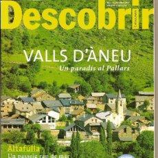 Coleccionismo de Revistas y Periódicos: DESCOBRIR CATALUNYA. Nº 35, 09-2000. REVISTA MENSUAL O BIMESTRAL. EN CATALÀ. Lote 11539734