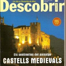 Coleccionismo de Revistas y Periódicos: DESCOBRIR CATALUNYA. Nº 33, 06-2000. REVISTA MENSUAL O BIMESTRAL. EN CATALÀ. Lote 11539768