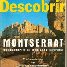 Coleccionismo de Revistas y Periódicos: DESCOBRIR CATALUNYA. Nº 29, 02-2000. REVISTA MENSUAL O BIMESTRAL. EN CATALÀ. Lote 11546853