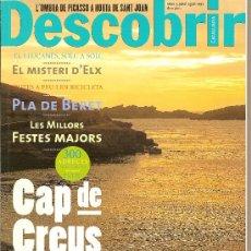 Coleccionismo de Revistas y Periódicos: DESCOBRIR CATALUNYA. Nº 03, 07_08-1997. REVISTA MENSUAL O BIMESTRAL. EN CATALÀ. Lote 11547498