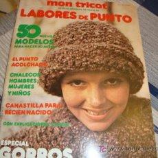 Coleccionismo de Revistas y Periódicos: LABORES DE PUNTO, 1975. Lote 11903308