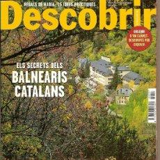 Coleccionismo de Revistas y Periódicos: DESCOBRIR CATALUNYA. Nº 27. REVISTA MENSUAL O BIMESTRAL. EN CATALÀ. Lote 12020048