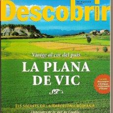 Coleccionismo de Revistas y Periódicos: DESCOBRIR CATALUNYA. Nº 28. REVISTA MENSUAL O BIMESTRAL. EN CATALÀ. Lote 12020055